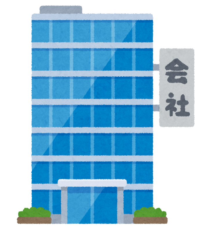 会社設立 | 税理士法人名古屋総合パートナーズ、名古屋市の会社設立 ...